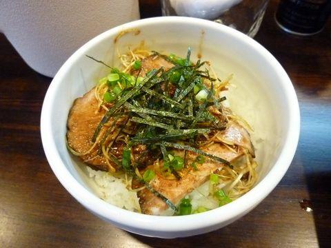 MUGEN チャーシュー丼