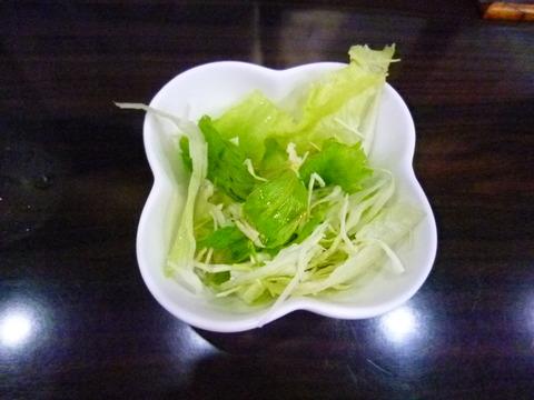 食前サラダ