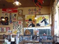 味噌の金子 店内