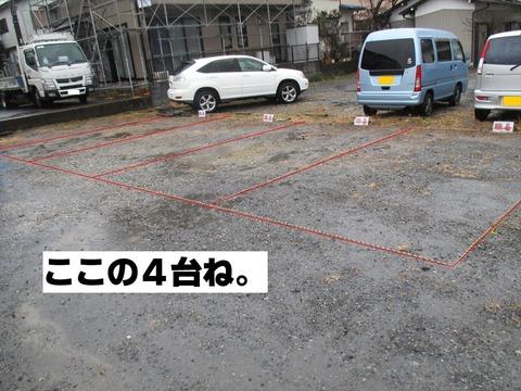 IMG_2285 - コピー_R