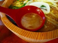 鯵壱北条 スープ