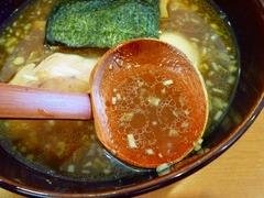 とらたま 醤油スープ