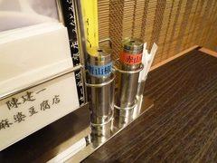 陳健一麻婆豆腐店卓上