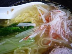 生竜 カニカマ水菜