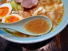 ありがた家スープ
