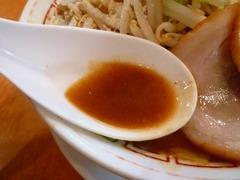 柳屋 カレースープ