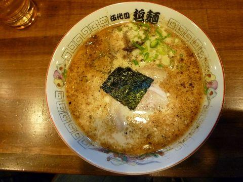 哲麺豚骨塩ラーメン