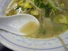 三幸苑・たんめん・スープ