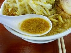 富士朗スープ