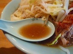 男 スープ