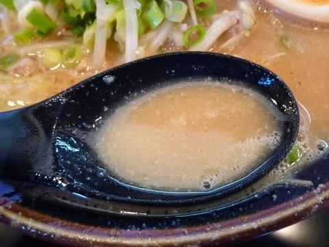 十勝屋スープ