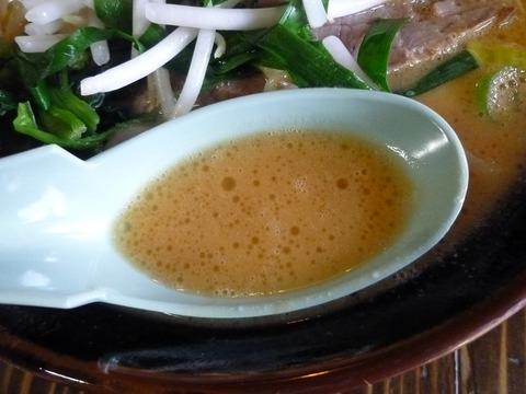 アヤセ家 スープ