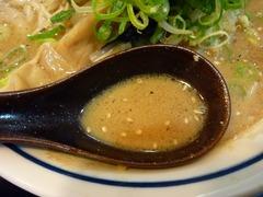 ドレファラシド 激辛スープ