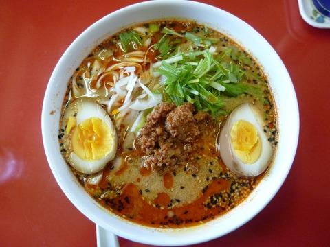 坦々麺+あじたま