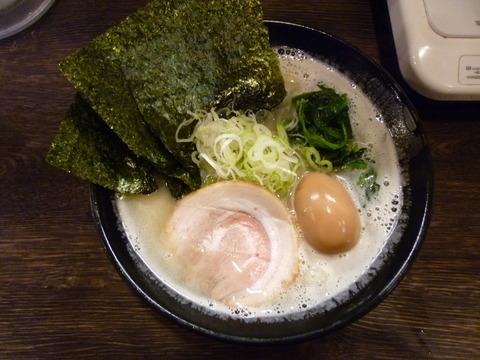 横浜塩らーめん味玉