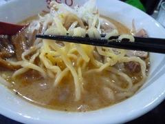 3SO 麺