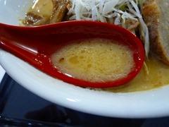 3SOスープ
