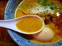 炎 スープ