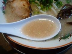 酒風呂スープ