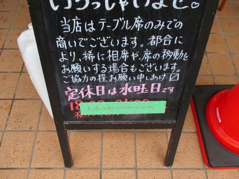 IMG_3918_R