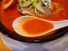 魚らん坂辛スープ