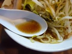 どん スープ