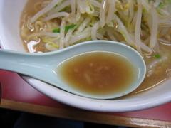 スモジ・スープ