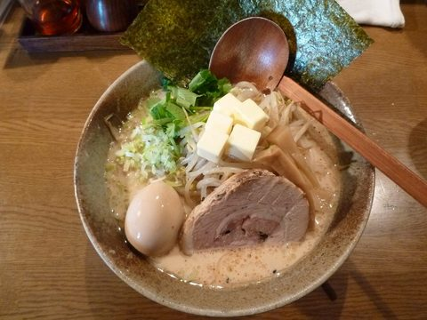 一期一会 ちち味噌らーめん+味玉