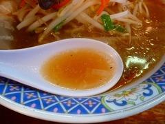 花楽 スープ