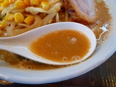 杜屋 スープ