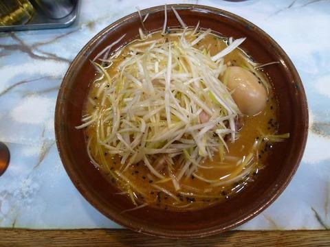 ねぎ味噌+味玉