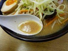 小林屋 スープ