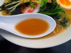 味山河 スープ