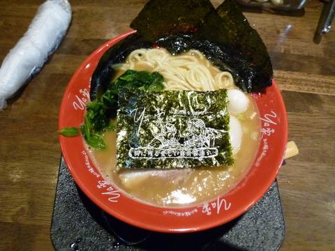 横浜家系サザン豚骨ラーメン+半熟玉子