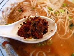 神龍 高菜