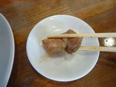 四川 叉焼2