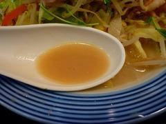 リンガー スープ