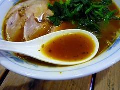 東名家 カレースープ