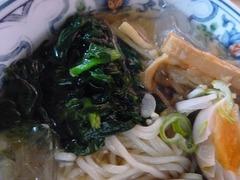 味噌一 野菜の具