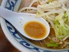 一刀斎 江戸味噌スープ