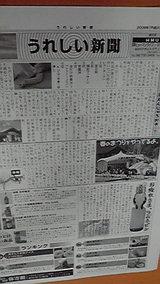 4c05a002.jpg
