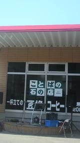 81b9c92e.jpg