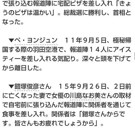 ff631a27-s