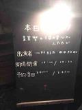 IMG_6681