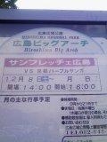 bc9bd305.jpg