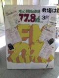 bf18c205.jpg
