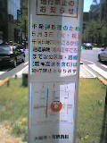 050422_1232~001_s.jpg