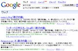 google0220_1120.png