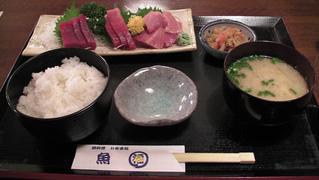 魚福の本マグロミックス定食