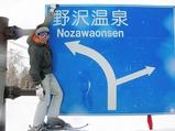 2006年野沢